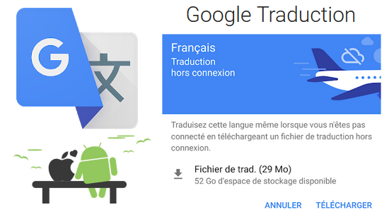 Telecharger traduction arabe francais gratuit.